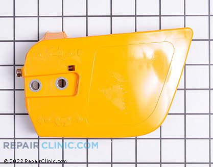 Cover (Genuine OEM)  530058934