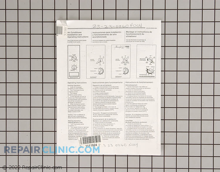 Owner's Manual 23230260N004 Alternate Product View