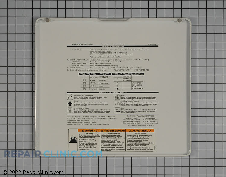 Lid WPW10193857 Alternate Product View