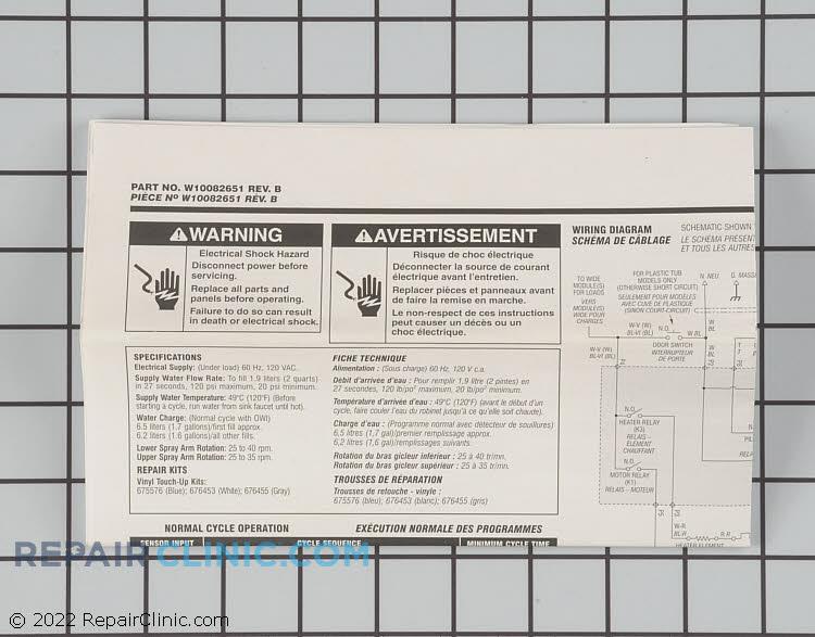 Tech Sheet W10082651 Alternate Product View