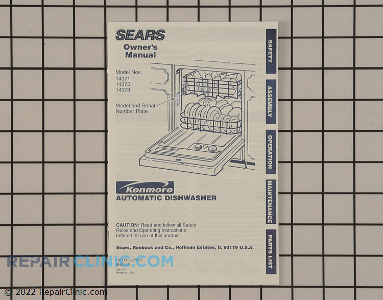Owner's Manual SR5566 Alternate Product View