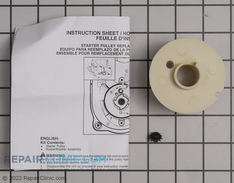 Starter Pulley 530071786 Alternate Product View