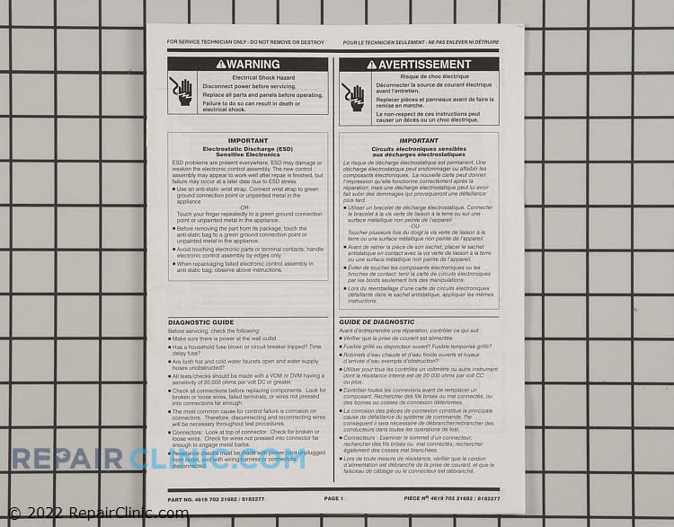 Tech Sheet 8182277         Alternate Product View