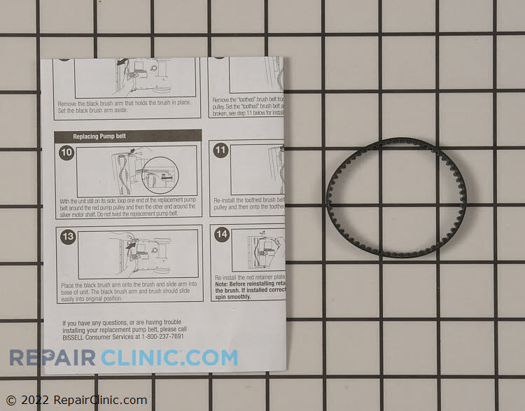 Drive Belt 0150621 Alternate Product View