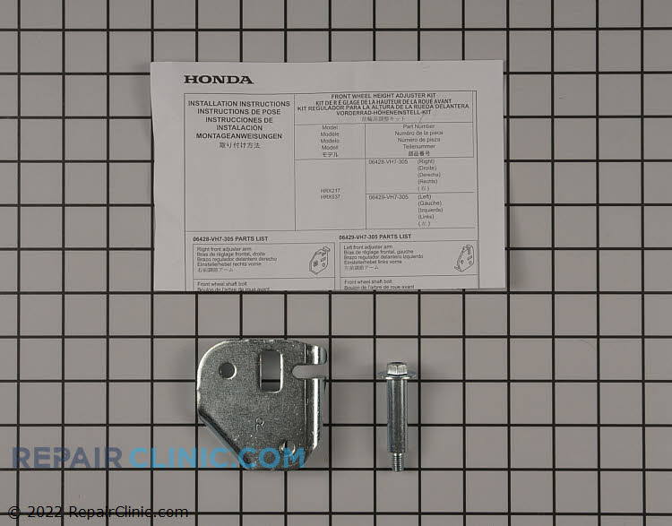 Adjuster 06428-VH7-305 Alternate Product View