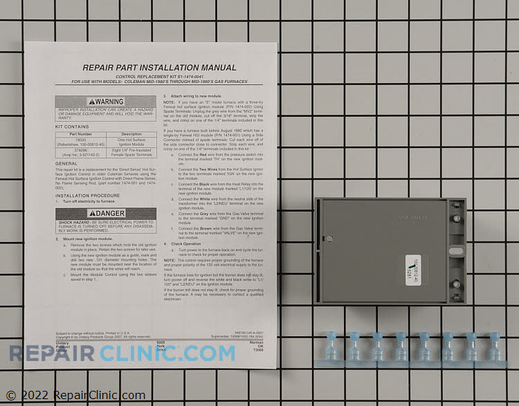 Control Module S1-1474-0041 Alternate Product View