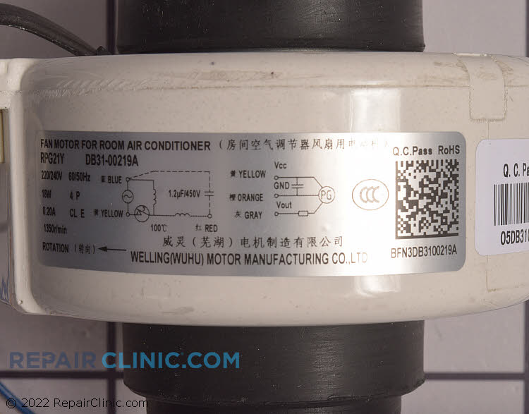 Fan Motor DB31-00219A Alternate Product View